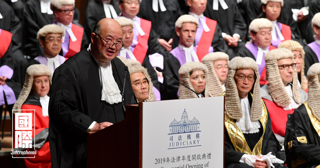 https://international-online.org/wp-content/uploads/2019/06/hkjudiciary-extradition-1024x538.png